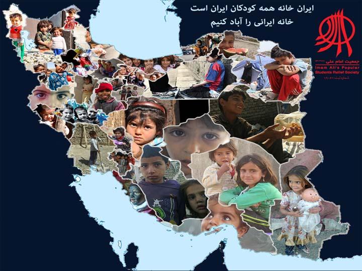 کوچه گردان عاشق سال 1393 در سراسر ایران