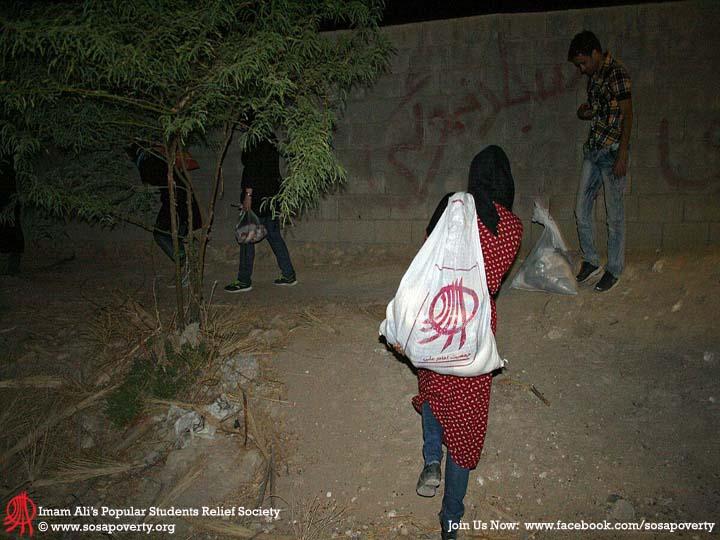 آیین کوچه گردان عاشق 1394 - بوشهر
