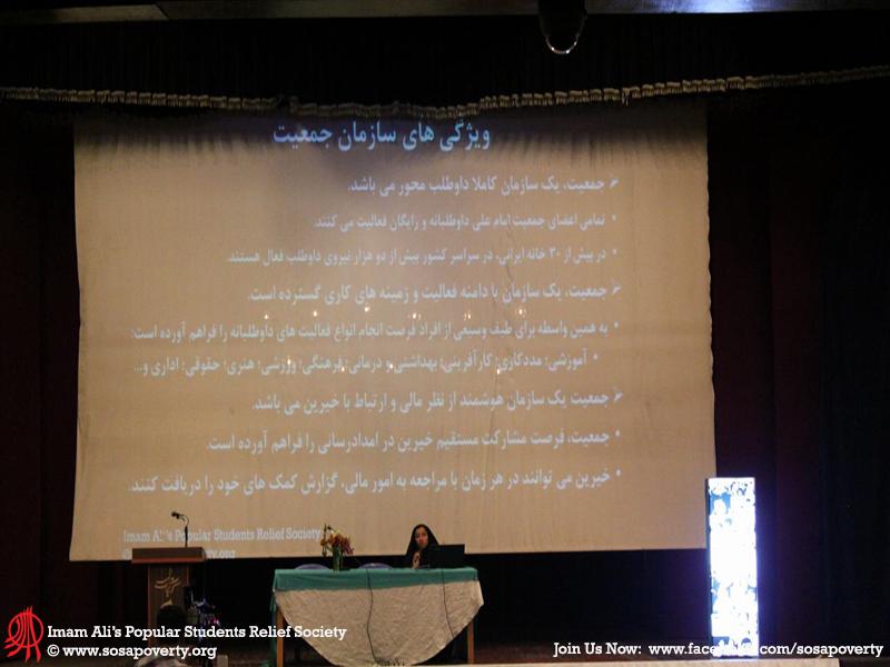 آیین کوچه گردان عاشق ۱۳۹۴ - ساری