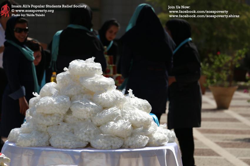 آیین کوچه گردان عاشق 1394 - شیراز