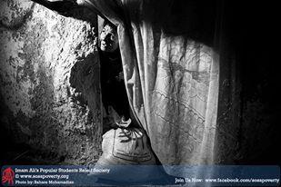 آیین کوجه گردان عاشق - کرج 1394