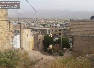 شناسایی محله های شیراز