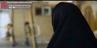 شناسایی محله های اصفهان