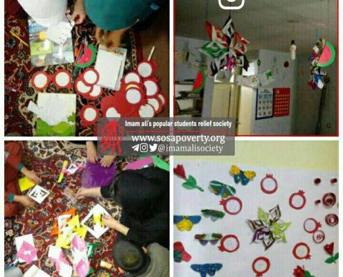 تزئین و آماده سازی خانه ایرانی سرآسیاب توسط کودکان بمناسبت جشن یلدا