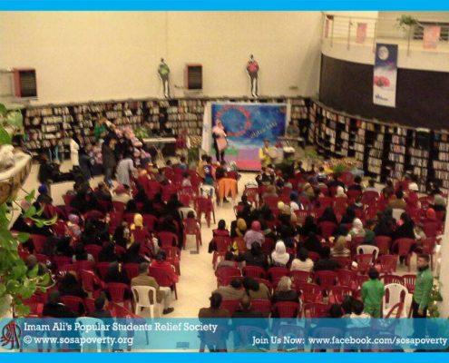 جشن شب یلدای کودکان خانه ایرانی مولوی در سالن شهر کتاب رازی
