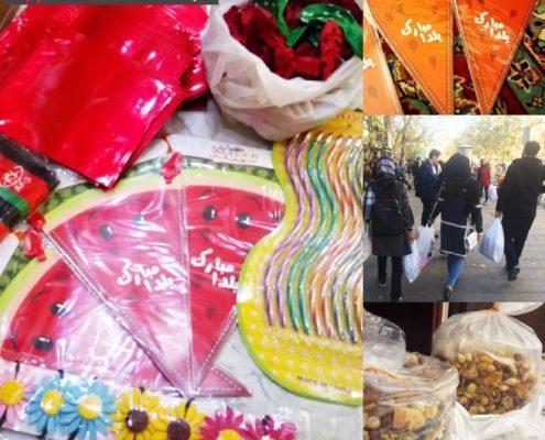 تدارکات جشن یلدا در خانه ایرانی فرحزاد