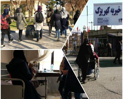 ملاقات مادران و دختران ساکن در آسایشگاه کهریزک به مناسبت آیین یلدا