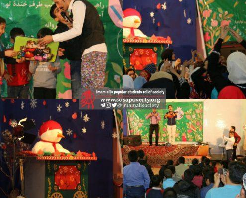 یلدا در کوچههای فقر در خانه ایرانی قم