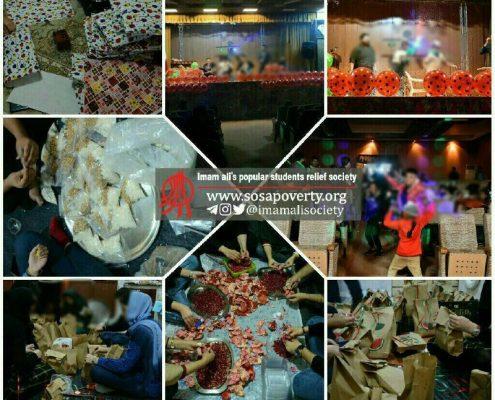 جشن یلدا در کنار کودکان کار اهواز