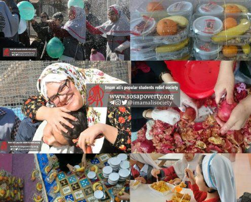 اردو و اهدای پک وهدایای یلدا به کودکان در اصفهان