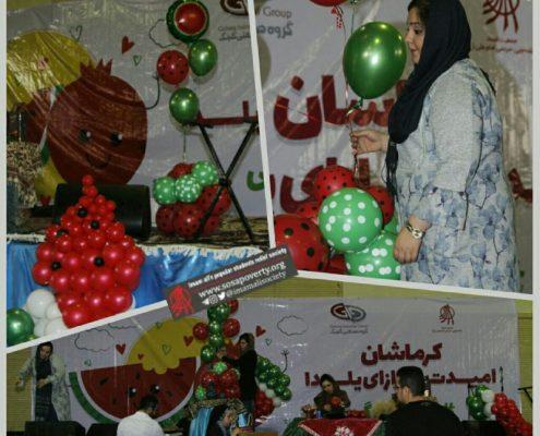اعضاء جمعیت امام علی (ع) در حال آماده سازی سالن کوثر به منظور برگزاری جشن شب یلدا، پنجشنبه(١٣٩۶/٩/٣٠)