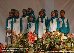 جشنواره بوی عیدی