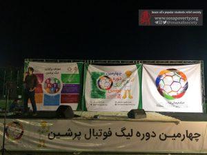 صحبت های شارمین میمندی نژاد، موسس جمعیت امام علی، در مراسم افتتاحیه چهارمین دوره لیگ پرشین
