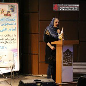 زهرا رحیمی در نشست خشونت علیه زنان دارای همسر مبتلا به اعتیاد