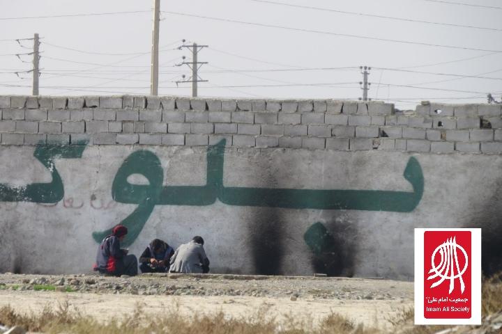 خانه ایرانی شهریار جمعیت امام علی