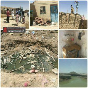 سیل سیستان و بلوچستان بهار ۹۸