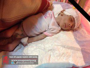 رویا نوزاد قربانی اعتیاد