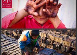 در باب طرح ساماندهی کودکان کار