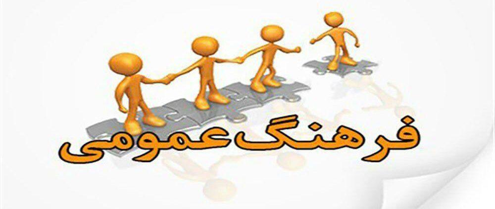 مقابله با گسست اجتماعی؛ راهی برای بهبود فرهنگ عمومی جامعه