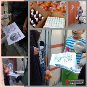اقدامات خانه ایرانی شهریار