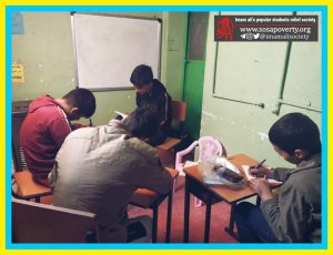 فعالیت آموزشی در خانه ایرانی دروازه غار