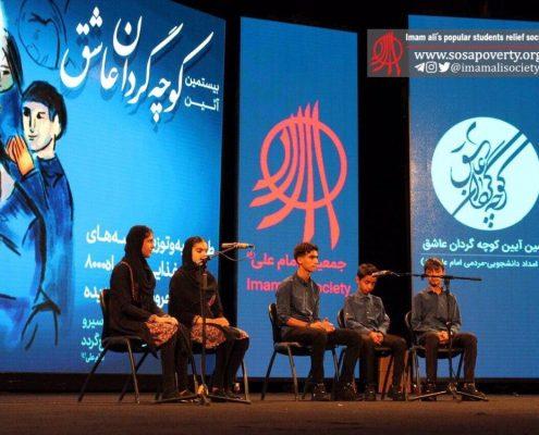 نوجوانان خانه ایرانی دروازه غار در بیستمین آیین کوچه گردان به روی صحنه رفتند