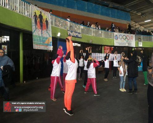 مسابقات دو میدانی دختران خانه ایرانی پاکدشت