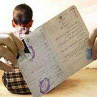 اعطای تابعیت فرزندان با ماد ابرانی و پدر خارجی