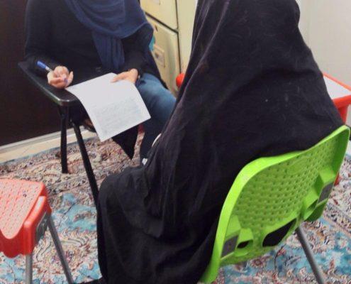 کمیته مددکاری جمعیت امام علی