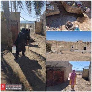 گزارشی درباره روستای گردهان، یکی از روستاهای هدف طرح «صدای پای آب»