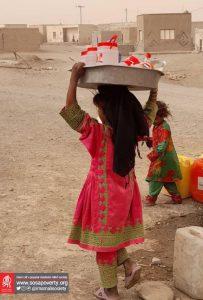 سیستان و بلوچستان