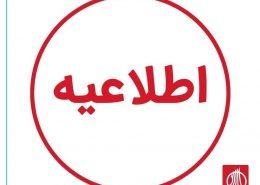 وزارت کشور خواستار انحلال جمعیت امام علی (ع) توسط مراجع قضایی شده است.